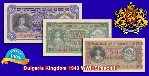coins world - Bulgaria Kingdom 1943