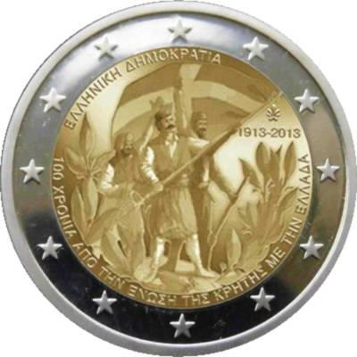 2013 euro commemorative coins | just b.CAUSE
