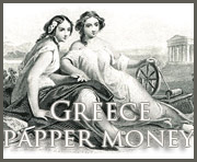 greek banknotes history