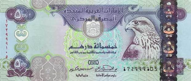 500 dirhams